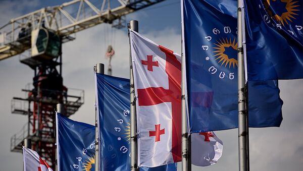 Флаги Грузинской мечты - Sputnik Грузия