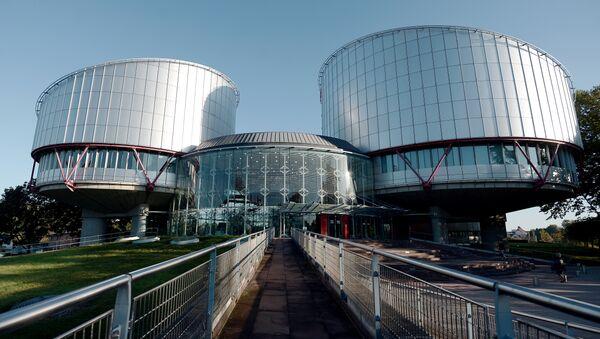 ადამიანის უფლებათა სასამართლო სტრასბურგში - Sputnik საქართველო