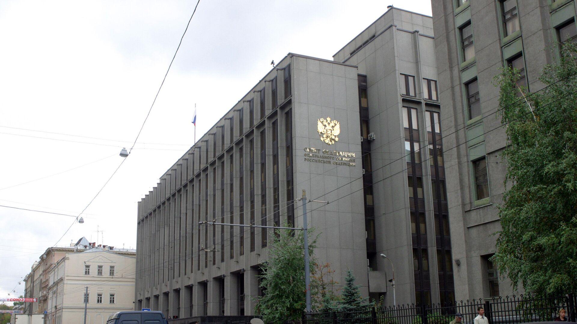 რუსეთის ფედერაციის საბჭო - Sputnik საქართველო, 1920, 12.10.2021