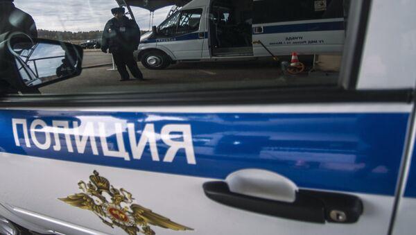რუსეთის პოლიცია - Sputnik საქართველო