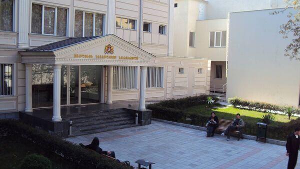 Тбилисский апелляционный суд - Sputnik Грузия