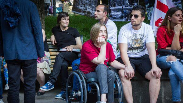 Развлекательная программа в парке с участием лиц с ОВЗ - Sputnik Грузия
