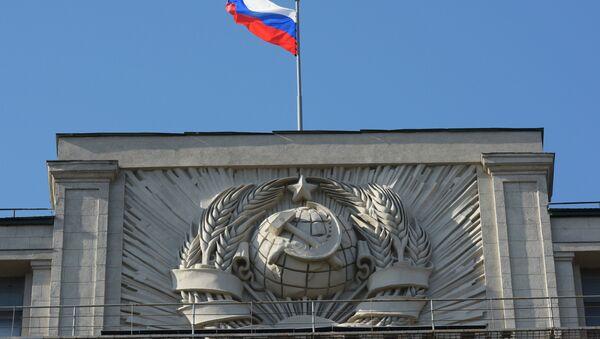 რუსეთის სათათბირო - Sputnik საქართველო