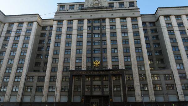 რუსეთის სახელმწიფო სათათბირო - Sputnik საქართველო