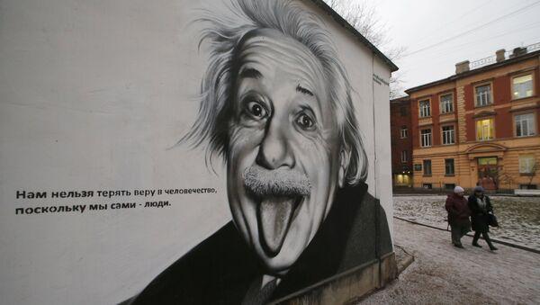 ალბარტ აინშტაინი - Sputnik საქართველო