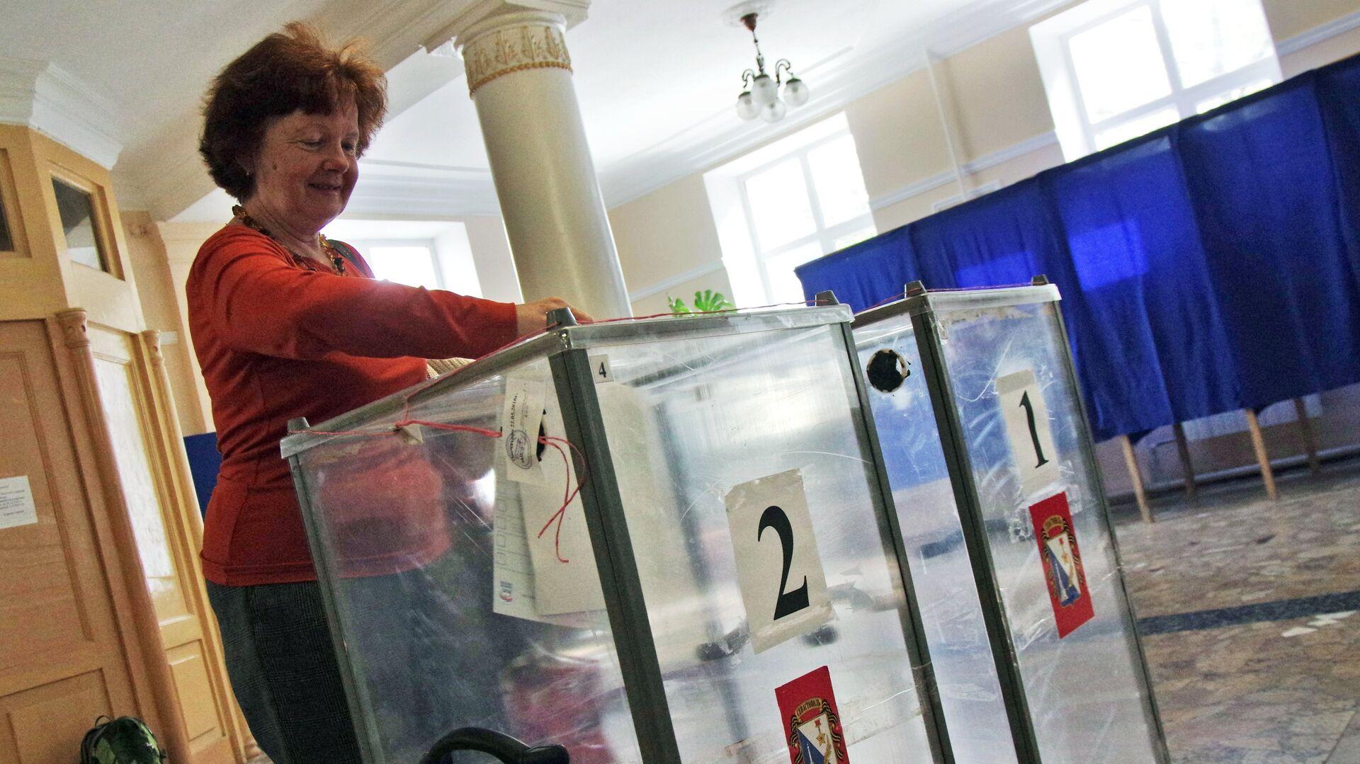 არჩევნები რუსეთში - Sputnik საქართველო, 1920, 19.09.2021