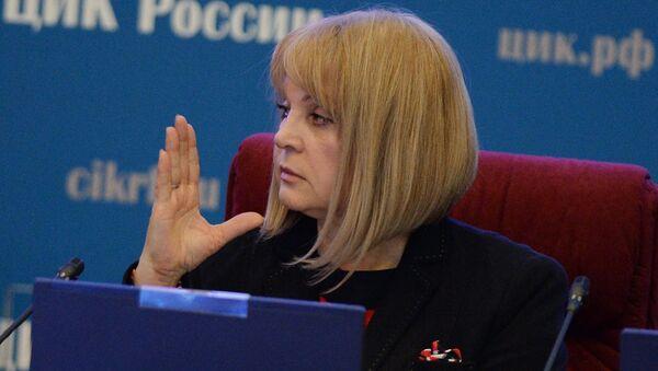 Председатель Центральной избирательной комиссии РФ Элла Памфилова - Sputnik Грузия
