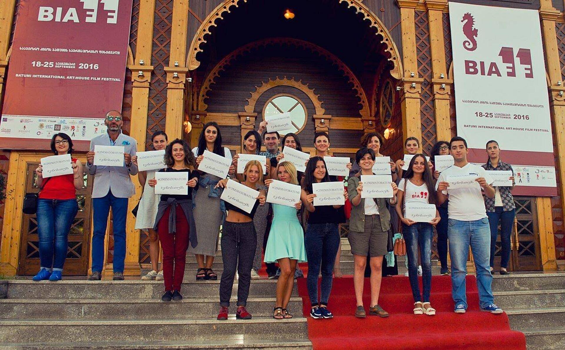 Батумский фестиваль авторского кино BIAFF. Участники фотографируются на память - Sputnik Грузия, 1920, 16.09.2021