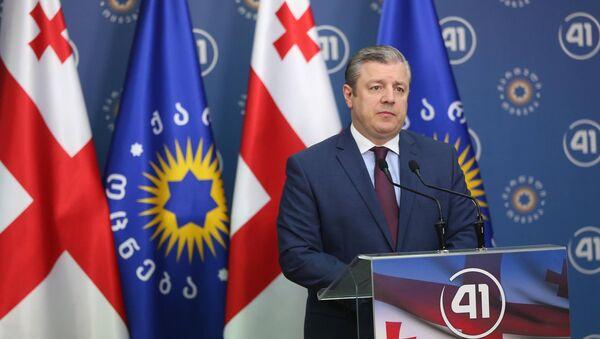 Георгий Квирикашвили на брифинге - Sputnik Грузия