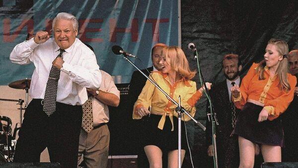 Борис Ельцин - Sputnik Грузия