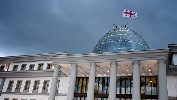 Президентский дворец - Sputnik Грузия