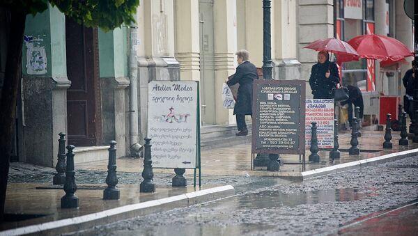 წვიმა თბილისში - Sputnik საქართველო