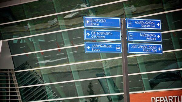 Тбилисский международный аэропорт - Sputnik Грузия