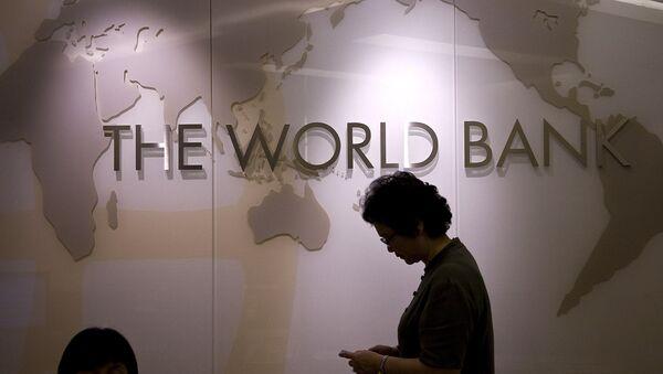 Всемирный банк - Sputnik Грузия