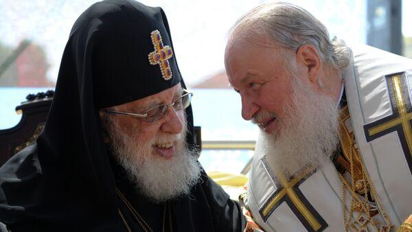 Патриарх Московский и всея Руси Кирилл и патриарх всея Грузии Илия - Sputnik Грузия
