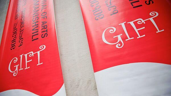 Фестиваль театрального искусства GIFT - Sputnik Грузия