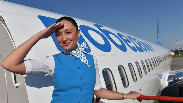 """ავიაკომპანია """"პობედას"""" სტუარდესა - Sputnik საქართველო"""