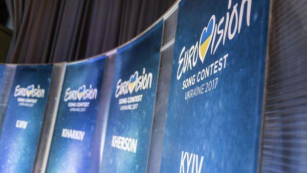 Евровидение в Украине - Sputnik Грузия