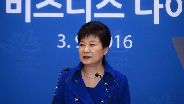 Президент Южной Кореи Пак Кын Хе - Sputnik Грузия