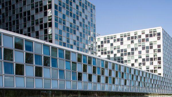 Международный уголовный суд в Гааге - Sputnik Грузия