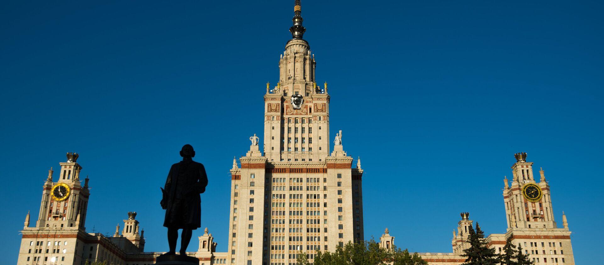 მოსკოვის სახელმწიფო უნივერსიტეტი - Sputnik საქართველო, 1920, 25.01.2021