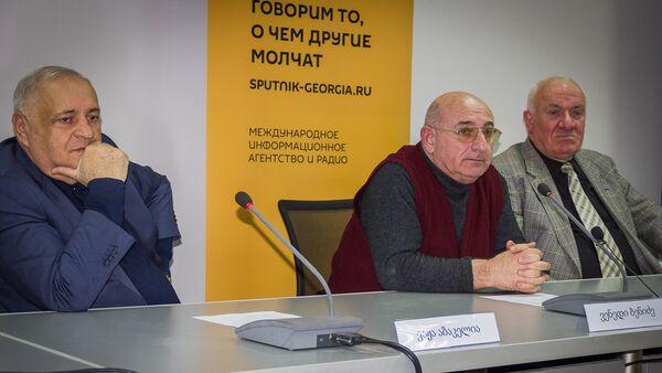 Участники круглого стола Судебно-правовая реформа в Грузии: опыт и вызовы - Sputnik Грузия