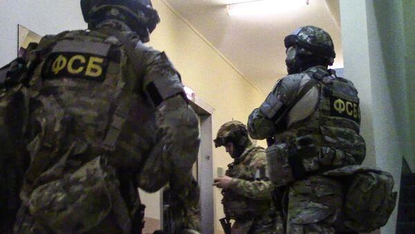 ФСБ России пресечена деятельность диверсионно-террористической группы - Sputnik Грузия