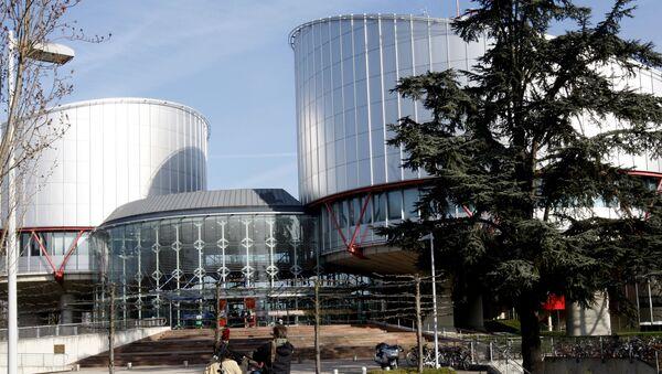 სტრასბურგის სასამართლო - Sputnik საქართველო