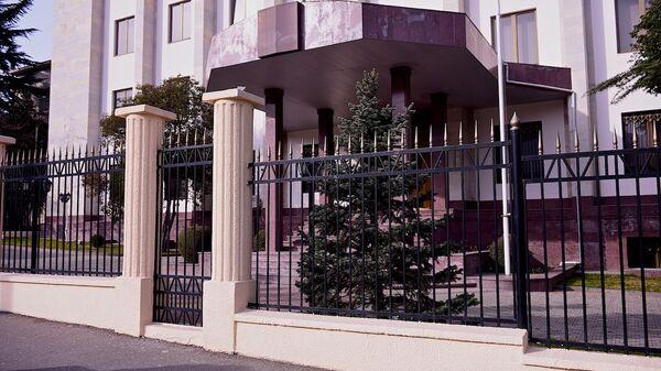 Секция интересов РФ при Посольстве Швейцарии в Грузии - Sputnik Грузия