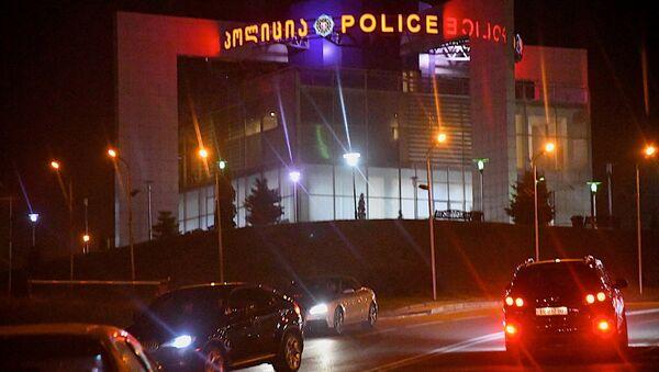 პოლიციის განყოფილების შენობა - Sputnik საქართველო