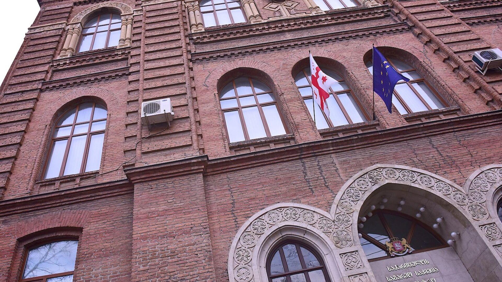 Здание МИД Грузии - Sputnik Грузия, 1920, 04.10.2021