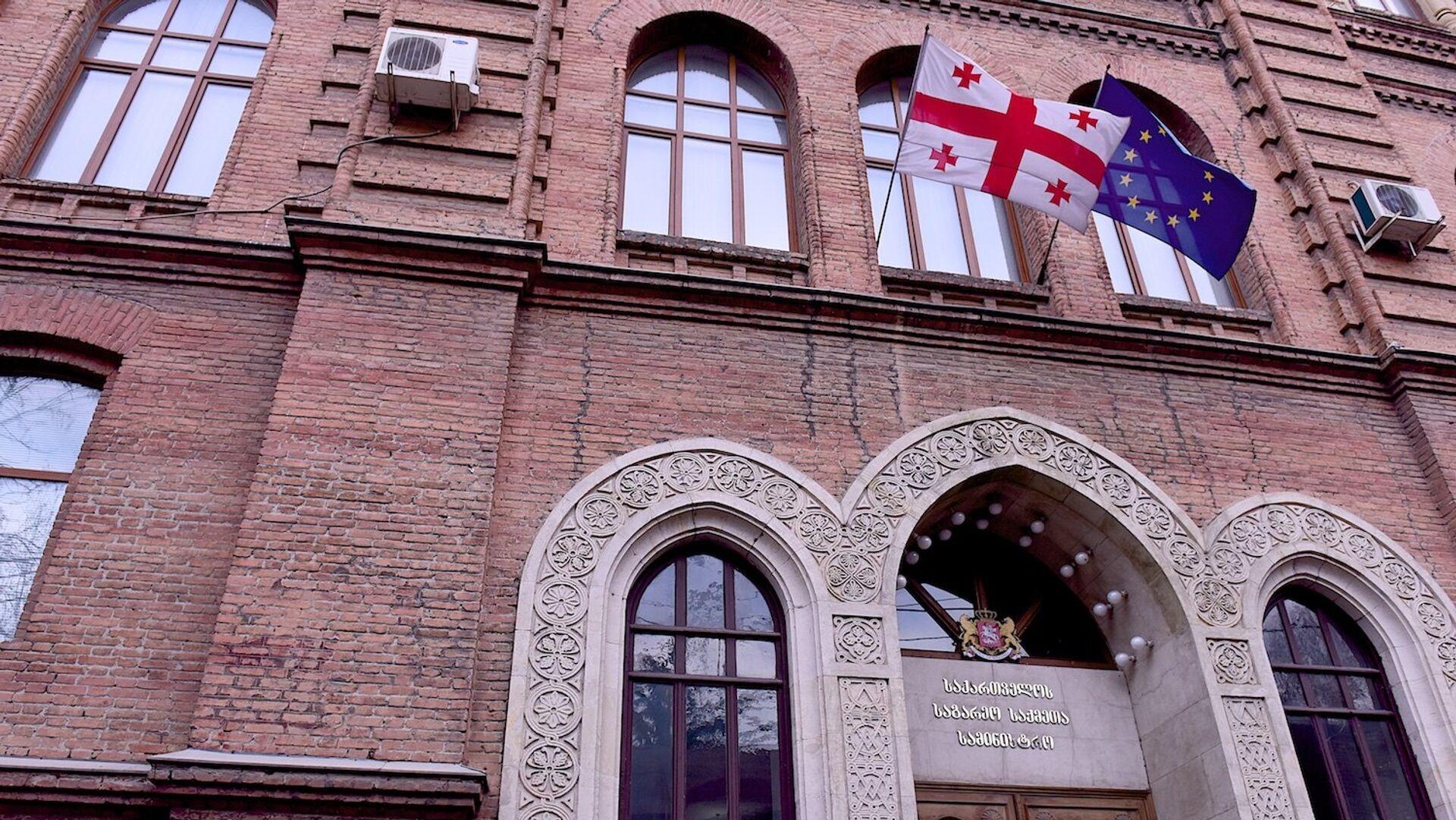 Здание МИД Грузии - Sputnik Грузия, 1920, 22.09.2021