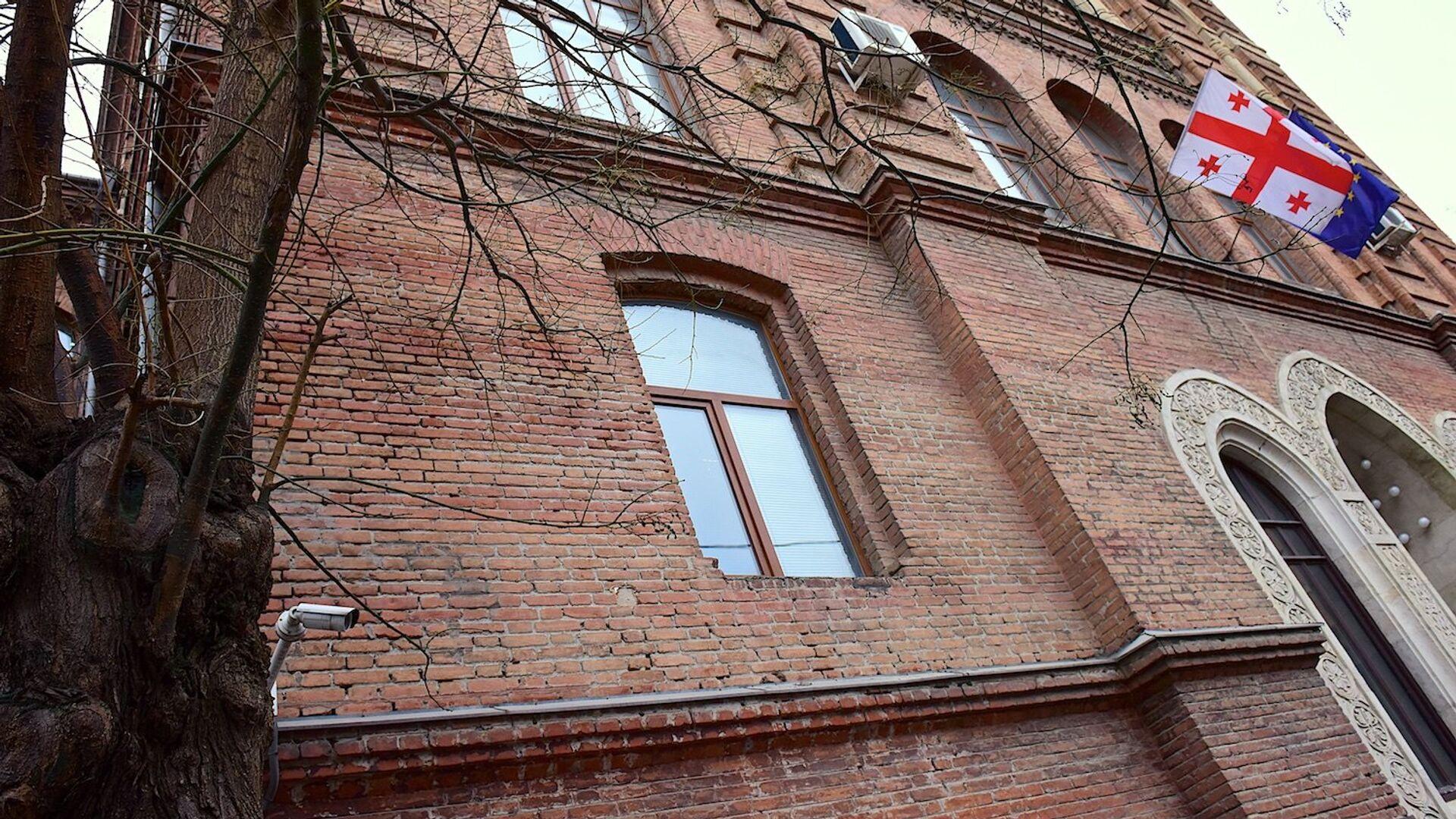Здание МИД Грузии - Sputnik Грузия, 1920, 05.04.2021