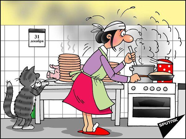 Наступает 31 декабря. Хозяйка, по традиции, с утра до вечера стоит у плиты… Ничего, что она так и не отдохнула – зато все домочадцы получат удовольствие от любимых блюд. - Sputnik Грузия