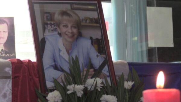 В госпиталь Латакии доставили гумпомощь от Доктора Лизы - Sputnik Грузия