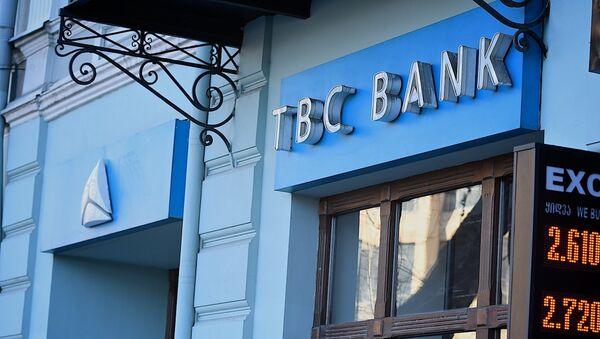 ბანკი - Sputnik საქართველო