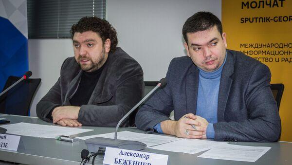 Дмитрий Брегвадзе и Александр Беженцев - Sputnik Грузия
