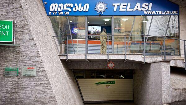 Тбилисская электрораспределительная компания Теласи - Sputnik Грузия