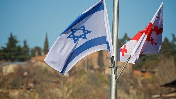 ისრაელის და საქართველოს დროშები - Sputnik საქართველო