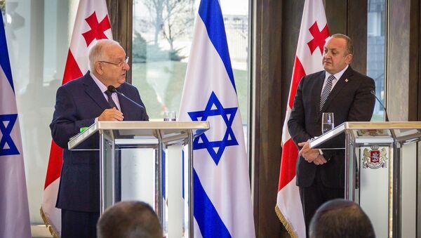 საქართველოს და ისრაელის პრეზიდენტები - Sputnik საქართველო