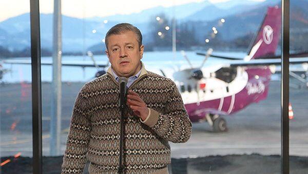 Премьер-министр Грузии Георгий Квирикашвили на открытии аэропорта в Амбролаури - Sputnik Грузия