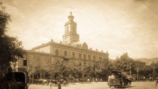 Городская дума в конце XIX века. Ныне это здание тбилисского Сакребуло (городского совета Тбилиси) на площади Свободы. - Sputnik Грузия