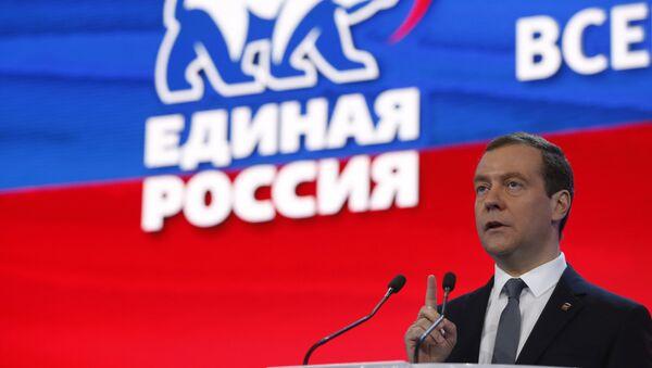 Премьер-министр РФ Д. Медведев принял участие в XVI Съезде политической партии Единая Россия - Sputnik Грузия