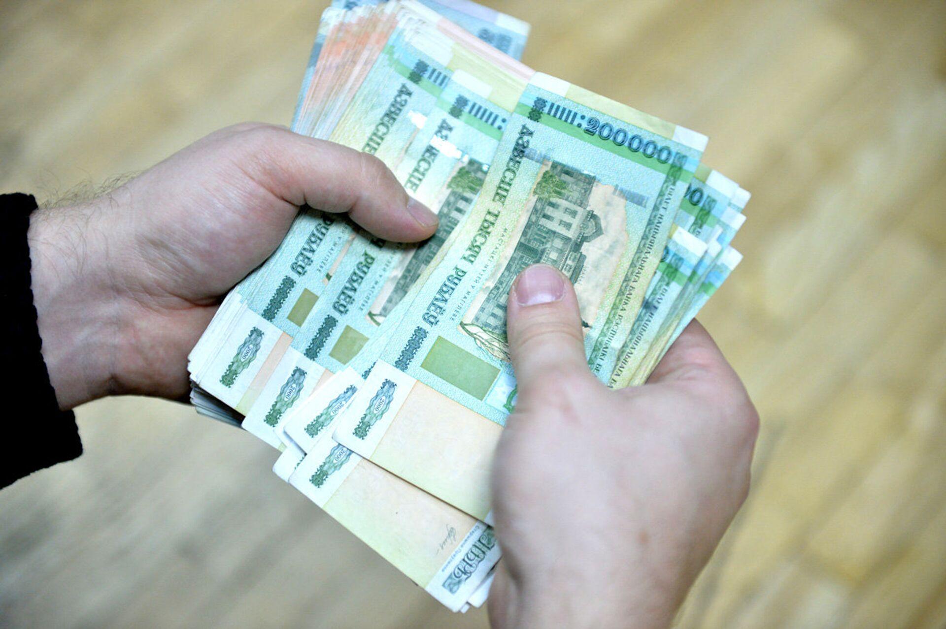 Белорусские деньги - Sputnik Грузия, 1920, 23.09.2021