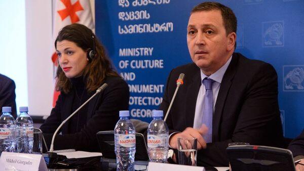 """ევროკავშირის პროგრამის """"კულტურის ინდიკატორები განვითარებისთვის"""" პრეზენტაცია თბილისში - Sputnik საქართველო"""