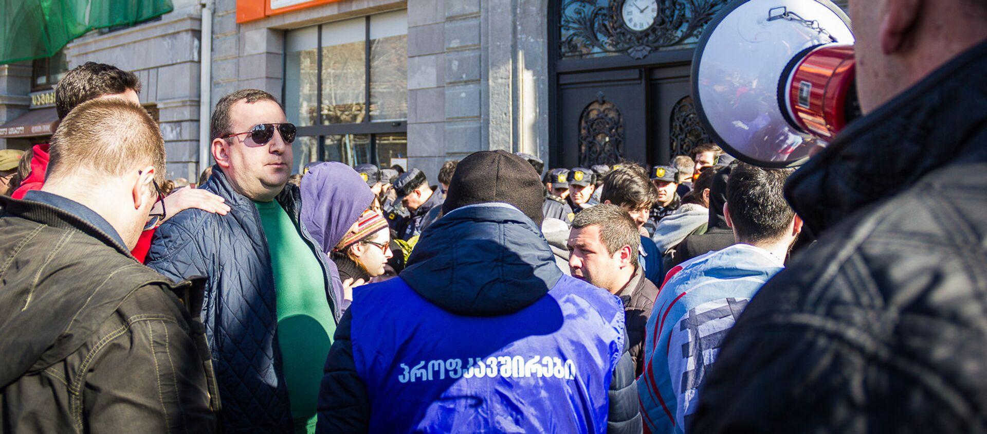 Уволенные сотрудники химзавода Руставский азот протестуют у Сакартвелос банки - Sputnik Грузия, 1920, 27.04.2021