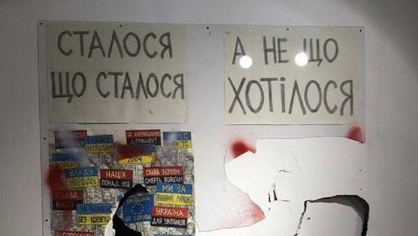 Выставка Давида Чичкана Утраченные возможности - Sputnik Грузия