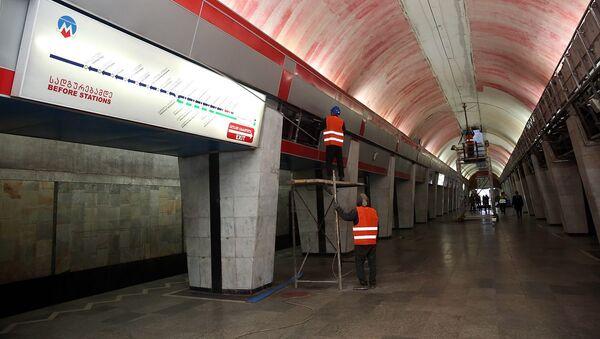 Ремонтные работы в тбилисском метро - Sputnik Грузия