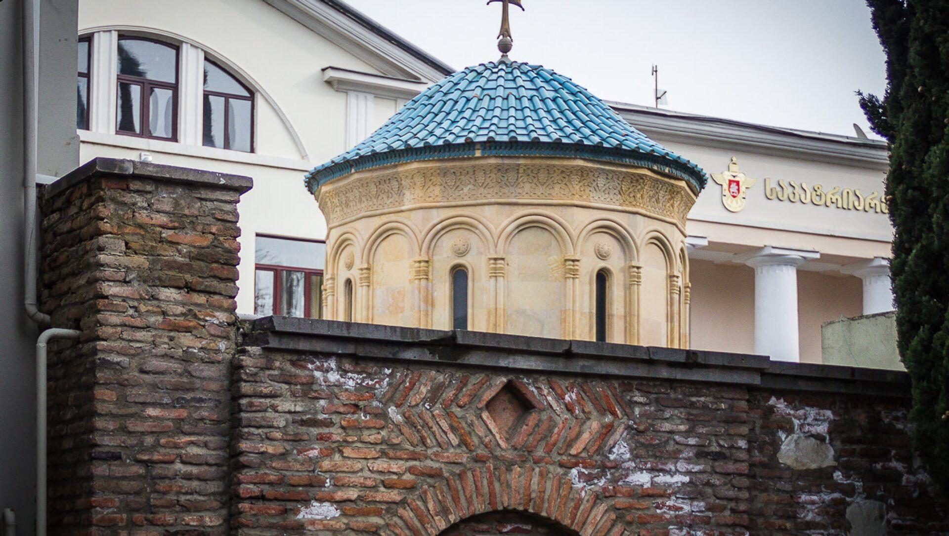 Патриархия Грузии - Sputnik Грузия, 1920, 12.02.2021