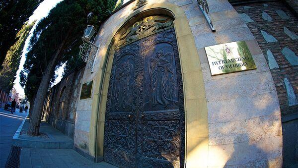 Вход в здание Патриархии Грузии - Sputnik Грузия